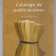 Folletos de turismo: CONSEJERÍA DE AGRICULTURA Y PESCA. CATÁLOGO DE PUBLICACIONES. JUNTA DE ANDALUCÍA, 2008.(C/A28). Lote 253871485