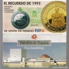 Folletos de turismo: EXPO´92 SEVILLA. PABELLÓN DE ESPAÑA. PARA DESCUBRIRSE. (C/A28). Lote 253890940