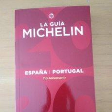 Folletos de turismo: GUÍA MICHELÍN ESPAÑA PORTUGAL 2020 110 ANIVERSARIO. Lote 254323120