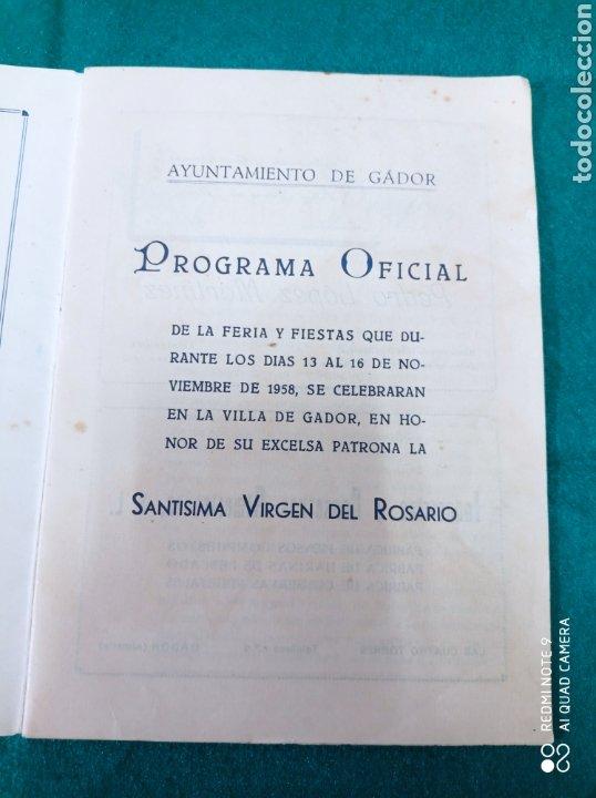 Folletos de turismo: PROGRAMA FIESTAS DE GADOR ALMERÍA 1958 - Foto 2 - 254599370