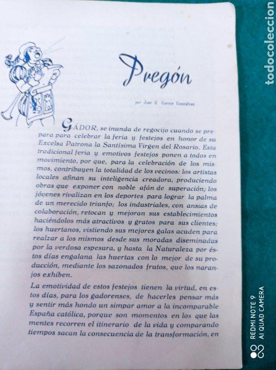 Folletos de turismo: PROGRAMA FIESTAS DE GADOR ALMERÍA 1958 - Foto 3 - 254599370