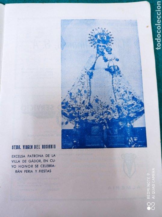 Folletos de turismo: PROGRAMA FIESTAS DE GADOR ALMERÍA 1958 - Foto 4 - 254599370