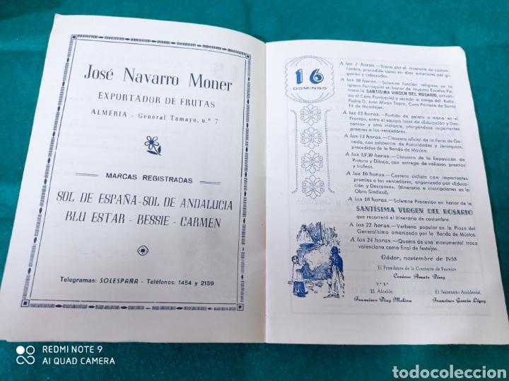Folletos de turismo: PROGRAMA FIESTAS DE GADOR ALMERÍA 1958 - Foto 5 - 254599370