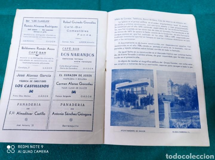 Folletos de turismo: PROGRAMA FIESTAS DE GADOR ALMERÍA 1958 - Foto 6 - 254599370