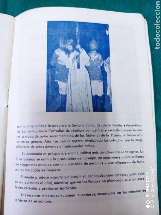 Folletos de turismo: PROGRAMA FIESTAS DE GADOR ALMERÍA 1958 - Foto 7 - 254599370
