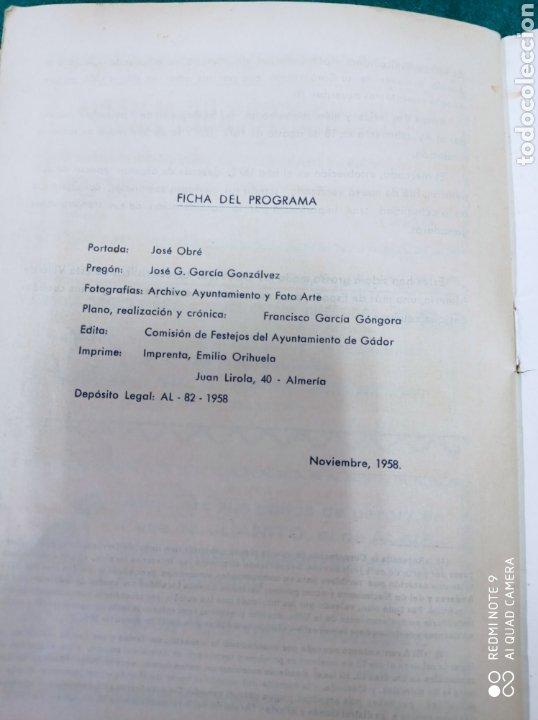 Folletos de turismo: PROGRAMA FIESTAS DE GADOR ALMERÍA 1958 - Foto 9 - 254599370