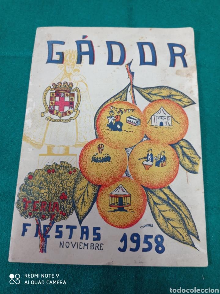 PROGRAMA FIESTAS DE GADOR ALMERÍA 1958 (Coleccionismo - Folletos de Turismo)