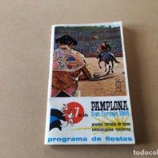 Folletos de turismo: PROGRAMA DE FIESTAS PAMPLONA - SAN FERMÍN 1966 - INCLUYE FOLLETO CON RECOMENDACIONES AL VISITANTE. Lote 254950540