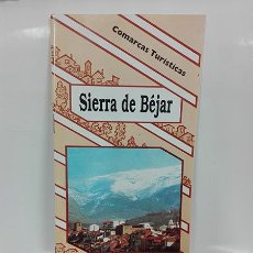 Folletos de turismo: SIERRA DE BÉJAR. FOLLETO TURÍSTICO. COMARCAS TURÍSTICAS. SALAMANCA. ESPAÑA. AÑO 1994.. Lote 256101430