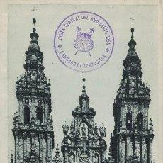 Brochures de tourisme: SANTIAGO DE COMPOSTELA. SELLO JUNTA CENTRAL DEL AÑO SANTO 1954. TRÍPTICO DIRECCIÓN GENERAL TURISMO. Lote 275654298