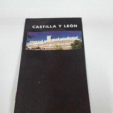Folletos de turismo: 1995. CASTILLOS. CASTILLA Y LEÓN.. Lote 260805325