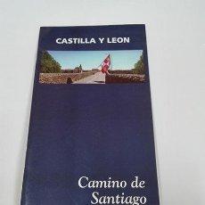Folletos de turismo: CAMINO DE SANTIAGO. CUADERNILLO. CASTILLA Y LEÓN, 1994.. Lote 261231915