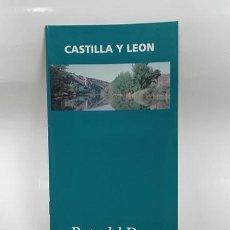 Folletos de turismo: 1994. RUTA DEL DUERO. GUÍA. CASTILLA Y LEÓN.. Lote 261293070