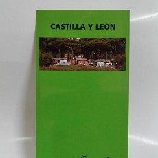 Folletos de turismo: CAMPING. CASTILLA Y LEÓN. AÑO 1994.. Lote 261640070
