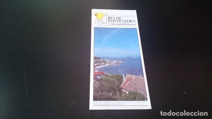 GUÍA FOLLETO TURISTICO RÍA DE PONTEVEDRA Y ZONA CENTRO DE LA PROVINCIA - DIPUTACIÓN AÑOS 80 (Coleccionismo - Folletos de Turismo)