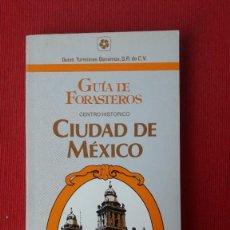 Folletos de turismo: CENTRO HISTÓRICO DE MÉXICO. GUÍA DE FORASTEROS (GUÍAS BANAMEX) (ARQUITECTURA, URBANISMO). Lote 263210830