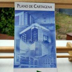 Folhetos de turismo: PLANO DE CARTAGENA EN ESPAÑOL E INGLÉS EL CORTE INGLÉS 2006. Lote 267656354