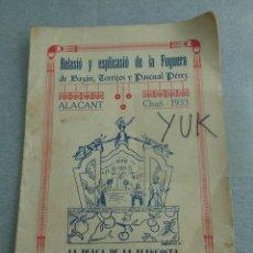 Folhetos de turismo: PROGRAMA HOGUERAS / FOGUERAS SAN JUAN 1933 ALICANTE - BAZAN TORRIJOS Y PASCUAL PEREZ. Lote 267707104
