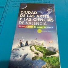 Folletos de turismo: FOLLETO CIUDAD DE LAS ARTES Y LAS CIENCIAS VALENCIA. Lote 268748844