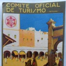 Folletos de turismo: REPUBLICA ESPAÑOLA COMITE OFICIAL DE TURISMO PROTECTORADO LARACHE TAMAÑO 10,5 X 16,5 CM.. Lote 268799194