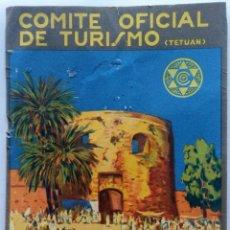 Folletos de turismo: REPUBLICA ESPAÑOLA COMITE OFICIAL DE TURISMO PROTECTORADO ARCILA TAMAÑO 10,5 X 16,5 CM.. Lote 268799259