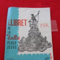 Folletos de turismo: LLIBRET DE LA FALLA PLAZA JESÚS - 1964 - FALLAS VALENCIA. Lote 268833274