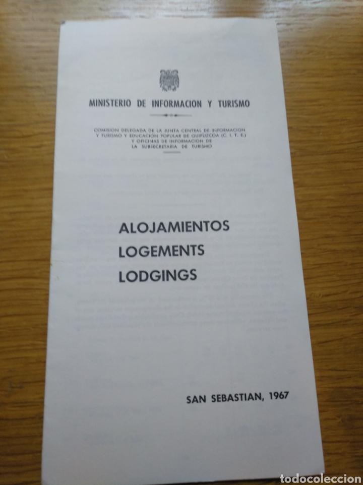 Folletos de turismo: Folletos de turismo y alojamientos de San Sebastián en 1966/67 - Foto 4 - 268979579