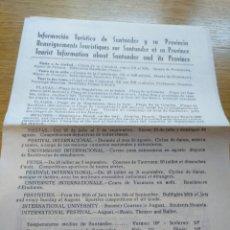 Folletos de turismo: FOLLETO DE INFORMACIÓN TURÍSTICA DE SANTANDER 1960. Lote 268983089