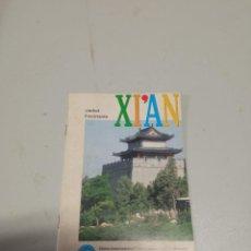 Folletos de turismo: GUIA DE LA CIUDAD CHINA DE XIAN. Lote 269960958