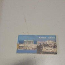 Folletos de turismo: GUÍA TURÍSTICA DE GRECIA ATIKA. Lote 269961598