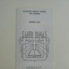 Folhetos de turismo: FOLLETO PUBLICITARIO DESAPARECIDO COLEGIO SANTO TOMÁS DE AQUINO ALCALÁ DE HENARES. Lote 270125533