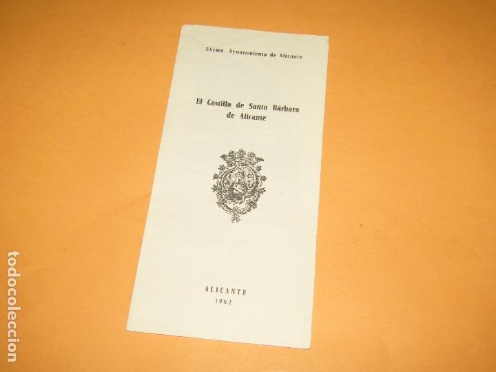 Folletos de turismo: Catálogo Publicitario del CASTILLO DE SANTA BÁRBARA de Alicante - Año 1962 - Foto 3 - 277185353