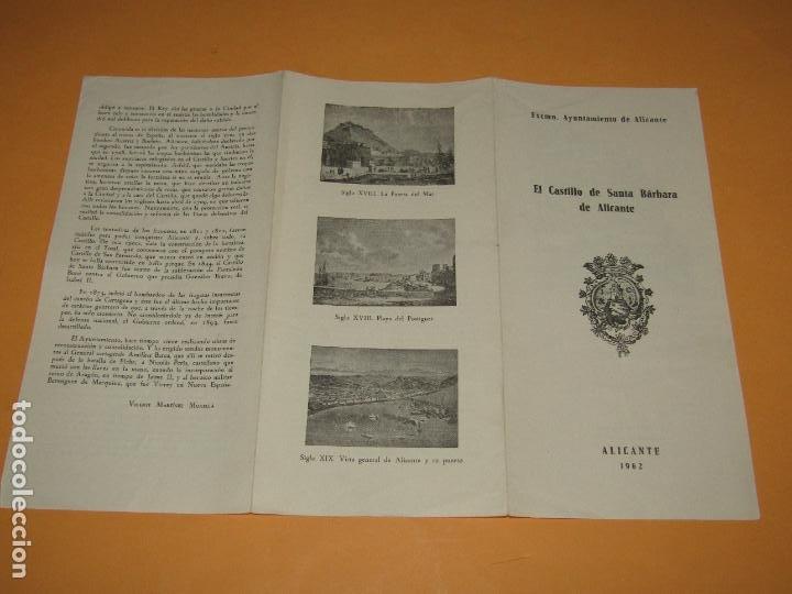 CATÁLOGO PUBLICITARIO DEL CASTILLO DE SANTA BÁRBARA DE ALICANTE - AÑO 1962 (Coleccionismo - Folletos de Turismo)