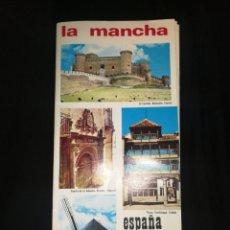 Folletos de turismo: LA MANCHA, AÑOS 60, GUIA TURÍSTICA EXTENSA Y CON MULTITUD DE FOTOGRAFÍAS.. Lote 277527938