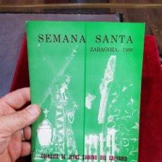 Folletos de turismo: PROGRAMA DE MANO SEMANA SANTA ZARAGOZA 1986 COFRADÍA JESÚS CAMINO CALVARIO PARROQUIA SANTA ENGRACIA. Lote 277702528