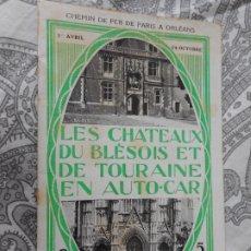 Folletos de turismo: LES CHATEAUX DU BLESOIS ET DE TOURAINE EN AUTO.CAR.PARIS-ORLEANS.1926. Lote 278165318