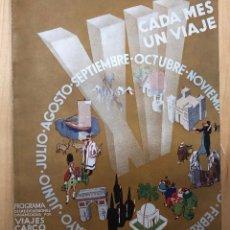 Folletos de turismo: PROGRAMA DE EXCURSIONES ORGANIZADAS POR VIAJES CARCO, MADRID. AÑOS 1935-36. Lote 278330278