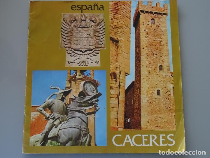DOCUMENTO FOLLETO TURÍSTICO. CÁCERES, AÑO 1975 SUBSECRETARIA TURISMO. 50GR. 87 (Coleccionismo - Folletos de Turismo)