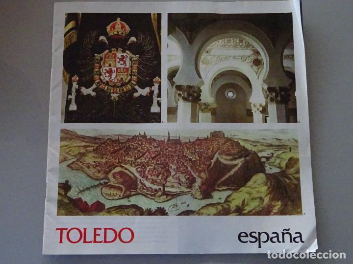 DOCUMENTO FOLLETO TURÍSTICO. TOLEDO. 1982 SECRETARIA TURISMO. 50GR. 91 (Coleccionismo - Folletos de Turismo)