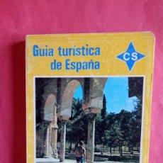 Folletos de turismo: GUIA TURISTICA DE ESPAÑA.-CALVO SOTELO.-EMPRESA NACIONAL.-RENAULT.-TURISMO.-CS.-AÑO 1972.. Lote 278572868
