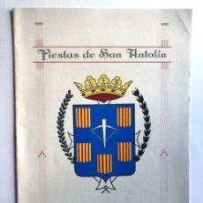 Folletos de turismo: SARIÑENA 1967 / PROGRAMA - FIESTAS DE SAN ANTOLÍN / HUESCA. Lote 278805383