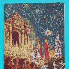 Foglietti di turismo: ARBOS DEL PENEDES FISTA MAYOR 1941. Lote 286278513