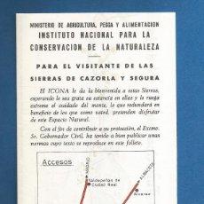 Folhetos de turismo: MINISTERIO DE AGRICULTURA PESCA Y ALIMENTACION GUIA DE LAS SIERRAS DE CAZORLA Y SEGURA CON MAPA. Lote 287133153
