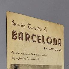 Folletos de turismo: FOLLETO CIRCUITO TURISTICO DE BARCELONA EN AUTOCAR - AÑOS 50 - GRAF. LEVANTE -. Lote 287948273