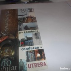 Folletos de turismo: FOLLETO TRIPTICO 2007 - VIRGEN CONSOLACIÓN AÑO JUBILAR - UTRERA - SEVILLA. Lote 288375493