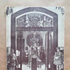 Folhetos de turismo: MUSEO DEL EJERCITO DE MADRID, CON ENTRADA - 1958 - S.ESPAÑA, ARTES GRÁFICAS, MADRID - PJRB. Lote 288391433