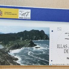 Folletos de turismo: GUIA ISLAS CIES. PARQUE NACIONAL ISLAS ATLANTICAS. VIGO. GALICIA. PLANO. TURISMO. IDIOMA GALLEGO.. Lote 295381788