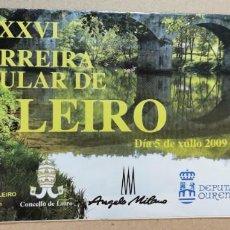 Folletos de turismo: FOLLETO TURISTICO, TURISMO, XXVI CARREIRA POPULAR DE LEIRO OURENSE 5 XULLO 2009. Lote 295464713