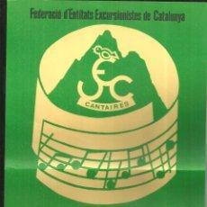 Folletos de turismo: 4044.-XV FESTA DE LA CANÇO DE MUNTANYA-UEC-MATARO MAIG DE 1979-CARTELL DE LA FESTA. Lote 295490383