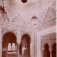 Fotografía antigua: LA ALHAMBRA. SIN DATOS, 17X23 CM.. Lote 11785399